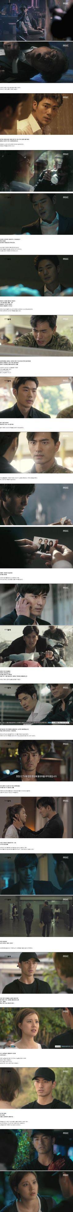 [Spoiler] Added episode 2 captures for the Korean drama 'Goodbye Mr. Black' @ HanCinema :: The Korean Movie and Drama Database
