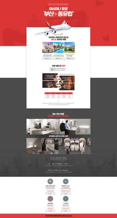 Behance is the world's largest creative network for showcasing and discovering creative work Layout Design, Web Design, Graphic Design, Layout Template, Templates, Promotional Design, Event Page, Event Design, Banner