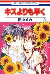 Faster Than a Kiss Manga - Read Faster Than a Kiss Online at MangaHere.co