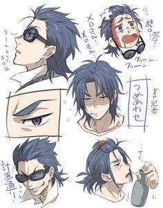 画像 Oc Drawings, Cartoon Drawings, Cartoon Art, Anime Faces Expressions, Drawing Expressions, Japanese Characters, Anime Characters, Anime Boy Zeichnung, Body Reference Drawing