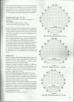 Gallery.ru / Photo # 23 - Ten lessons Beadwork №2 2010 - svmur51