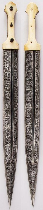 Caucasian qama / kindjal, 19th century, steel, ivory, gold, silver,  L. 26 3/8 in. (67 cm); L. of blade 20 3/8 in. (51.8 cm); W. 2 1/8 in. (5.4 cm); D. 1 3/8 in. (3.5 cm); Wt. 1 lb. 10.5 oz. (751.3 g), Met Museum.