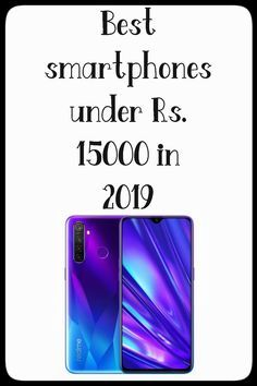 Best smartphones under Rs. List of 10 best smartphones under Rs. Android One, Best Selfies, In Vivo, Portrait Lighting, Finger Print Scanner, Best Smartphone, Types Of Cameras, Best Budget, Cool Pictures