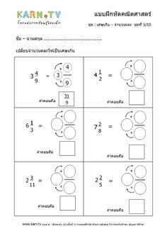 Angry Face, Powerpoint Background Design, Kindergarten Math Worksheets, English Lessons, Messi, Playground, Education, Words, Places