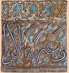 Antique Persian Tile Circa 1300 http://www.textileasart.com/inventory/500.jpg
