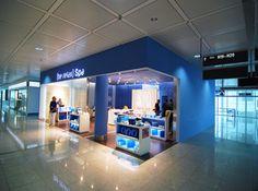 Munich Airport - Airport Terminal 2 - Floor 5