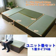 STORAGE JAPANESE CHAIR OR BED OR SOFA 畳高床式ユニット畳セット1畳タイプ4本【送料無料】畳ユニットリビング収納インテリアインテリア収納おすすめおしゃれ【ポイント10倍】5P_0104