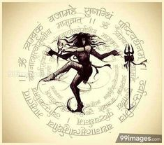 Nataraja- The Lord of the Dance an incarnation of Shiva Shiva Shakti, Shiva Art, Hindu Art, Rudra Shiva, Aghori Shiva, Shiva Tattoo, Sanskrit Tattoo, Tantra, Lord Shiva Hd Wallpaper