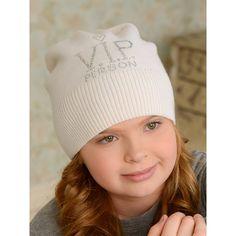 Шапка детская для девочек осенняя белая VIP person Миалт