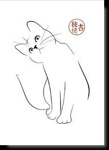 Postcards from Art Cats Tattoo Ideas diy tattoo images - tattoo images drawings - tattoo image Drawing Tips, Painting & Drawing, Drawing Drawing, Simple Cat Drawing, Kitty Drawing, Drawing Ideas, Doodle Art, Cat Doodle, Silkscreen