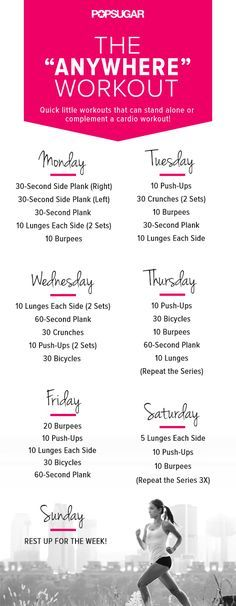 No matter where you are, heres a workout for for everyday of the week. More Workout Exercise, Workout Fit, Daily Workout, Work Outs, Workout Routines, Workout Plans, No Excuses, Fitness Workout, Quick Workout Ready to set your week up for success? Try this week-long workout plan that can be done anywhere WITHOUT equipment! #progressivemedicalcenter #workout #fitness #exercise #healthyliving The Anywhere Workout - quick daily workouts that can stand alone or complement a cardio workout #fitness T