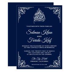 Midnight Blue Islamic Muslim Wedding Invitation - wedding invitations cards custom invitation card design marriage party
