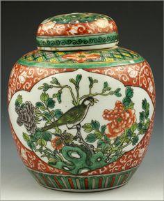 Signed 19th C Chinese Famille Verte Ginger Jar w/ Bird Scenes - Damaged Value: $395 US