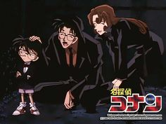 detective conan strategy above the depths - Google Search