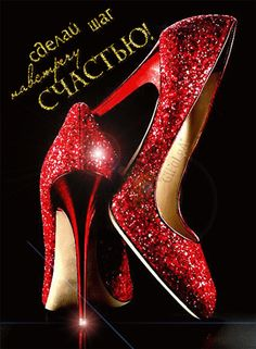Zapatos Bling Bling, Bling Shoes, Happy Birthday Black, Red Spice, Stiletto Heels, High Heels, Gifs, Live Picture, Pumps