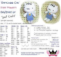 Atelier De Nana : Danchoo Cat