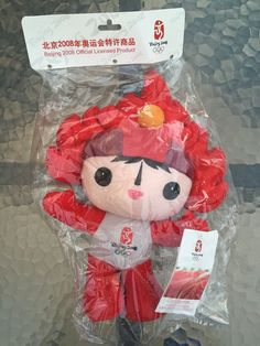 "2008 BEIJING OLYMPICS MASCOT RED HAUNHAUN PLUSH TOY 12"" ANIME ASIAN CHINA JAPAN"