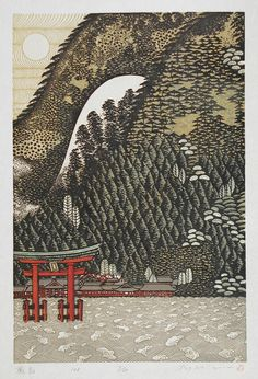Hold on, MORIMURA Ray (森村玲)  woodblocks