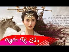 Beautiful Chinese Music【20】Traditional【The Blooming of Rainy Night Flowers】 - YouTube
