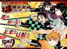 Demon Slayer: Kimetsu no Yaiba Chapter 152 Manga Online Read, Manga To Read, Demon Slayer, Slayer Anime, Era Taisho, Mountains At Night, Raw Manga, Manga Covers, Manga Drawing