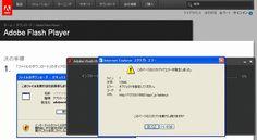 Kaspersky Anti-Virus Personal 6.0.0.297b RC12 Serial Key