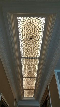 False Ceiling Design With Fan contemporary false ceiling projects.False Ceiling Design With Fan. Interior Decorating, Lobby Design, Cnc Design, Ceiling Decor, False Ceiling Design, Ceiling Design, Diy Ceiling, Hotels Design, Living Room Designs