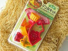 Bento Decoration Kit - Japanese Design by Maruki. $7.99