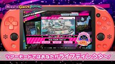 miracle_girls_festival_TM1