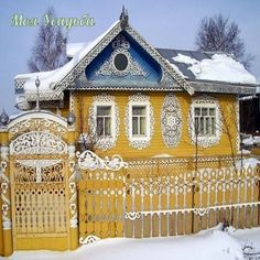 изящный домик