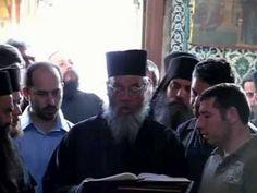 Αλληλουάριο Αποστόλου Πατήρ  Σπυρίδων Μικραγιαννανίτης (+ 11 Μαΐ 2015)