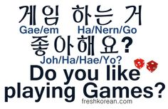 ❋Learn Korean - 32. Do you like playing games? (freshkorean.com)