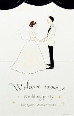 ・Welcome board - kaoriillustration