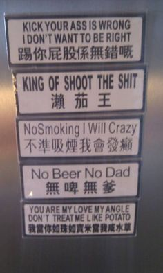 Funny Signs Fails Lost In Translation Stupid Funny, Funny Jokes, Funny Stuff, Funny Texts, Random Stuff, Translation Fail, Funny Translations, Funny Sign Fails, Funny Chinese