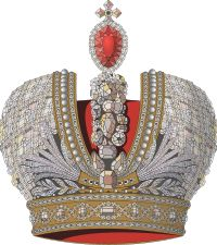 Google Image Result for http://upload.wikimedia.org/wikipedia/commons/thumb/c/c3/Russian_Imperial_Crown.svg/200px-Russian_Imperial_Crown.svg.png