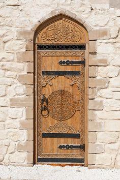Door with Arabic script