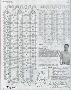 crochet bruges  diagram