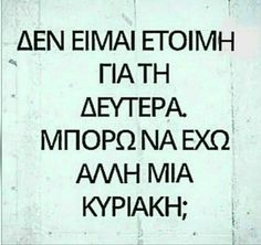 Funny Greek Quotes, Sarcastic Quotes, Me Quotes, Funny Quotes, Funny Stories, Puns, Favorite Quotes, Jokes, Thoughts