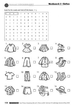 This simple wordsearch, which gives the ELL visual prompts and then asks them to find the proper word to identify the picture within the wordsearch, could be a suitable vocabulary exercise for newcomers and low English proficiency ELLs. English Activities For Kids, Teach English To Kids, English Fun, English Lessons, Learn English, English Grammar Worksheets, English Vocabulary, English Language Learning, Teaching English