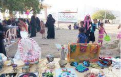 اخر اخبار اليمن - سوق الجمعة باكورة مشاريع تنموية للنساء في اليمن بدعم من «الهلال» الإماراتي