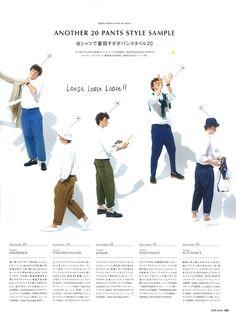 Popeye Magazine, Male Magazine, Fashion Pants, Love Fashion, Mens Fashion, Magazine Layout Design, Fashion Catalogue, Petite Outfits, Japan Fashion