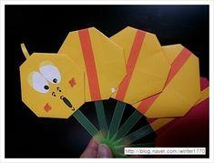 Hogyan készítsünk baklava tartozás (adósság Hogyan hozzunk létre egy szivárvány hernyó): Naver blog