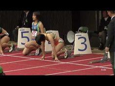 土井杏南 60m 室内日本新タイ 日本ジュニア2012