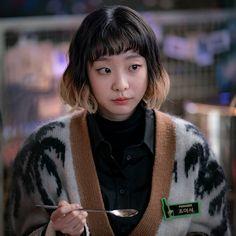 Korean Actresses, Korean Actors, Lee Joo Young, Netflix, Pretty Korean Girls, Memes, Korean Drama Movies, Korean Dramas, Kdrama Actors