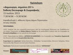 «Δημιουργώ, σημαίνει ΖΩ» Έκθεση Decoupage και Ζωγραφικής :http://www.athinalidi.gr/έκθεση-δημιουργώ-σημαίνει-ζω/