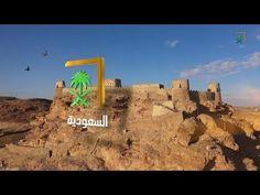 بث مباشر | قناة السعودية - YouTube Monument Valley, Nature, Travel, Naturaleza, Viajes, Destinations, Traveling, Trips, Nature Illustration