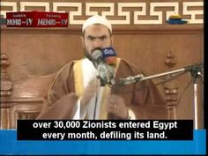 "Egyptian Cleric Sallah Sultan: People Worldwide ""Thirst for the Blood of the Jews"""