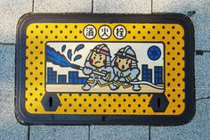 Kawaii #firefighter sewer art.. That's grate:)!! Haha! @kidsfiredept
