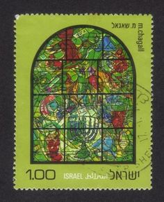 Asher - ISRAEL CIRCA 1973 a stamp printed by Israel shows the Chagall Windows Chagall s stained glass window Stock Photo