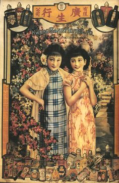 Zhang Yanfeng, Lao yuefenpai guanggao hua, Illustrations from Early 20th Century Chinese Calendar Posters, Taibei: Hansheng, 1994, v.1 pp. 46-47
