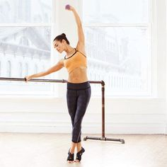 No longer just a dance-studio staple, the barre is the perfect fitness tool for sculpting a strong core and improving flexibility all over. This workout uses tiny but effective movements to tone both large muscles and smaller, supportive ones. There's no rest between moves, so you'll keep your heart rate up and see results faster. …